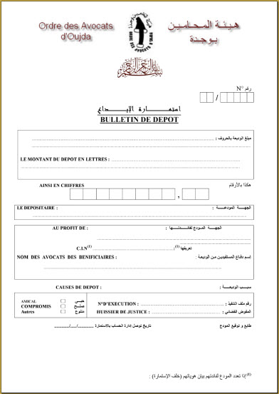 Documents et lois for Depot reglement interieur